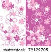 Pink baby seamless. Vector illustration. - stock vector