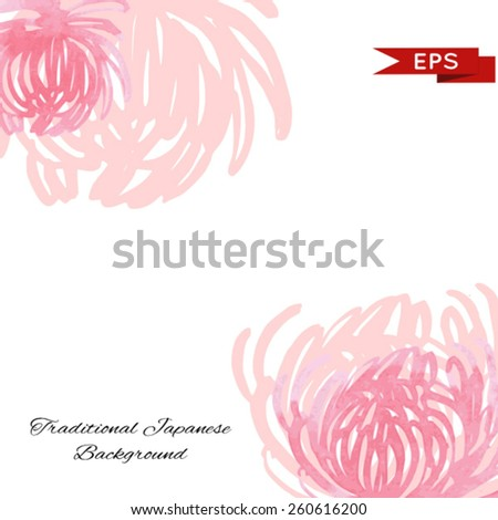 Pink chrysanthemum illustration background. Vector image. - stock vector