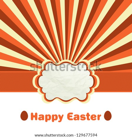 Pink Easter eggs under rays. And also includes EPS 8 vector - stock vector