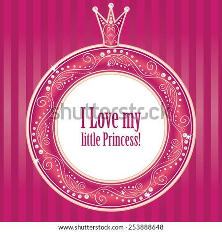 pink floral round frame for photo or sample text or love card on cute bright pink purple striped background.. Design elements for little princess, glamour girl and woman. vector illustration.  - stock vector