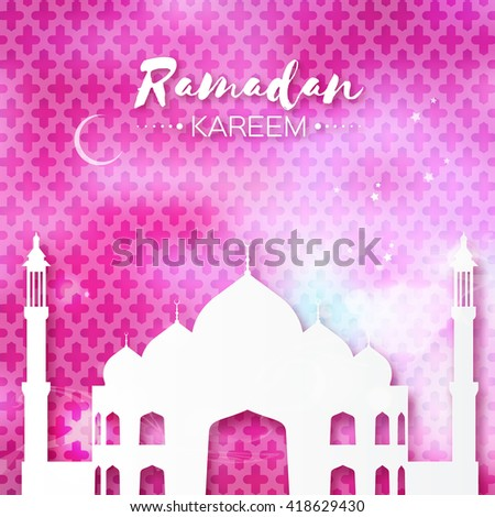 Pink Origami  Mosque Ramadan Kareem Greeting card with arabic arabesque pattern. Crescent Moon. Holy month of muslim. Symbol of Islam. Applique Design Vector illustration. - stock vector