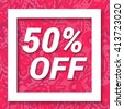 Pink sale banner 50 percent off. Sale and discount. Vector illustration - stock vector