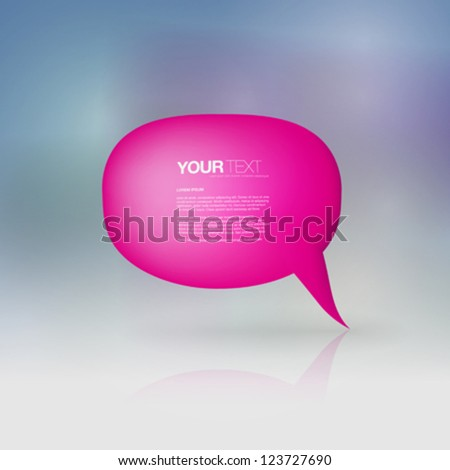Pink speech bubble vector with your text - stock vector