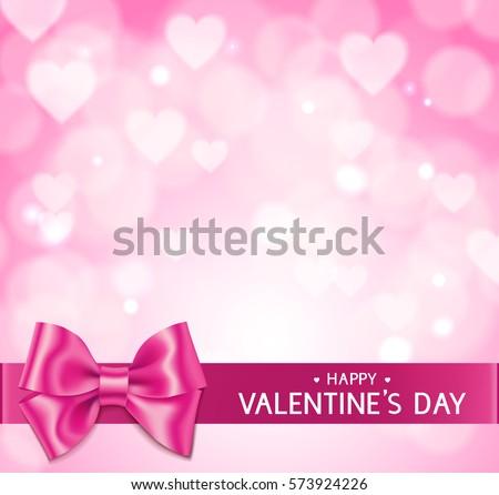 Pink Valentines Day Love Background Blur Stock Vector 573924226 ...