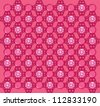 Pink wallpaper from beads and brilliants - stock vector