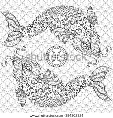 Pisces Koi Fish Chinese Carps Adult Stock Vector 384302326 ...