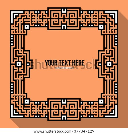 Pixel Art Text Frame Traditional Tribal Stock Vector 377347129 ...