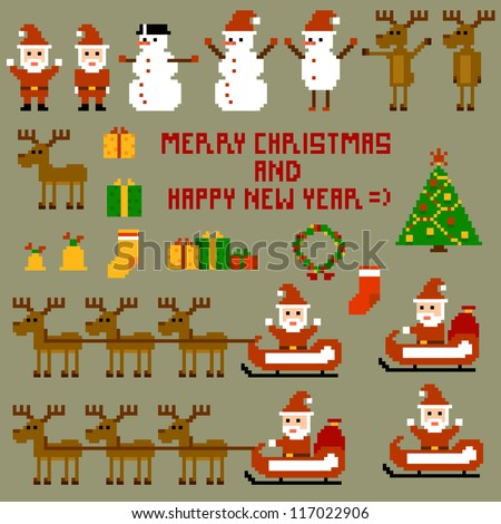 Pixel Christmas Holidays Vector Illustration 10eps Stock Vector ...