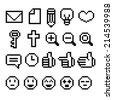 Pixel icon set - stock vector
