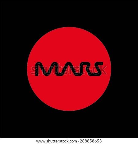 mars planet logo - photo #14