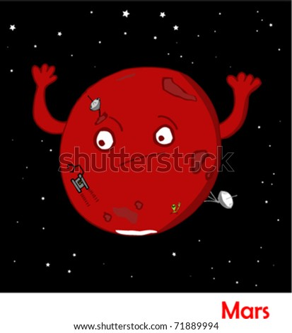 Planets in the Solar System Mars - stock vector