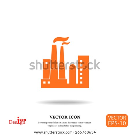 plant vector icon - stock vector