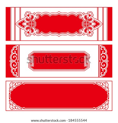 Plaques of Chinese traditional style(they are found in the Chinese ancient architecture(beams), or royal and aristocratic Gardens(doors),which have become classic symbols and decorations,copy space) - stock vector