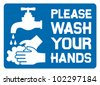 please wash your hands sign  - stock photo