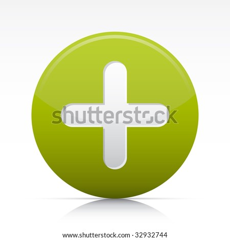 Plus Sign. Vector in Adobe Illustrator EPS for multiple applications. - stock vector