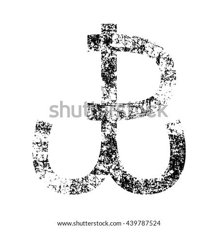 Poland fights (Polska walczy), symbol of Polish resistance movement during World War II isolated on white background. Vector illustration - stock vector