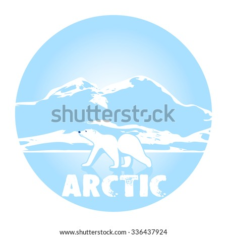 polar bear against ices a symbol of the Arctic - stock vector