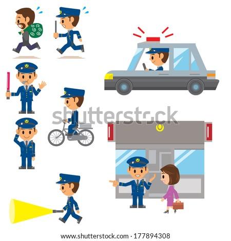 police - stock vector