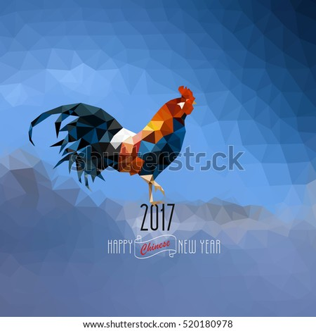 Polygonal Rooster on blue polygonal background. Chinese New Year 2017. Polygonal design for  Christmas calendar, postcards, flyers. Vector abstract illustration