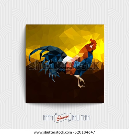 Polygonal Rooster - symbol of 2017. Chinese New Year 2017. Polygonal design for  Christmas calendar, postcards, flyers. Vector abstract illustration