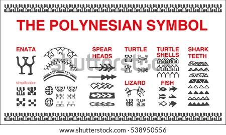 polynesian tattoo symbols vector stock vektorgrafik 538950556 shutterstock. Black Bedroom Furniture Sets. Home Design Ideas