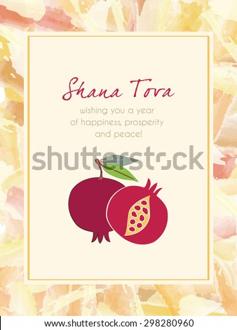 Pomegranate greeting card design template. Jewish New Year greeting card. Greeting text Shana tova! Pomegranate vector icon. Watercolor frame in honey colors. Sample text. Editable - stock vector
