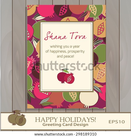 """Pomegranate Greeting card design  vector template. Jewish New Year greeting card. Greeting text """"Shana tova"""". Pomegranate icon. Original seamless Pomegranate pattern is complete, masked. Sample text - stock vector"""
