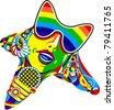 Pop star.  Vector. - stock vector