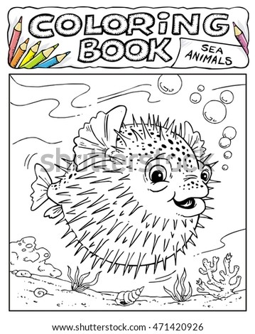 Porcupine Fish Coloring Book Pages Sea Stock Vector 471420926