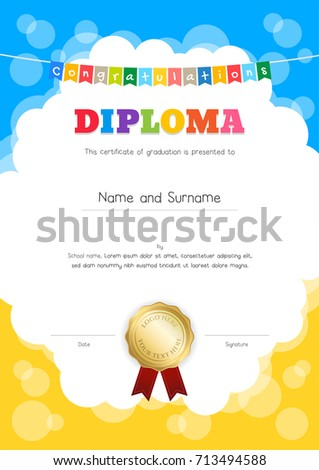 Children certificate stock images royalty free images for Certificate of awesomeness template