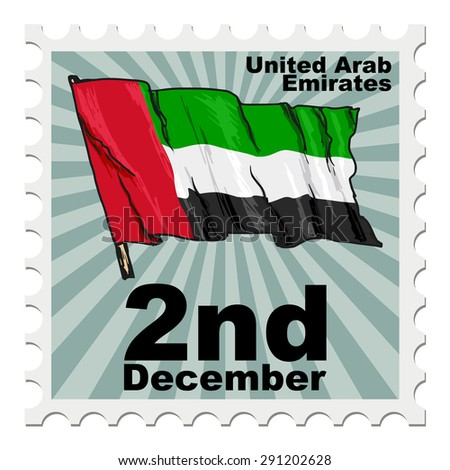 post stamp of national day of United Arab Emirates - stock vector