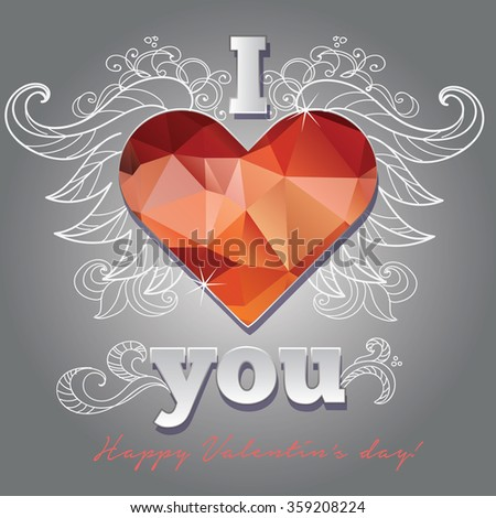 Postcard I love you, Valentines day - stock vector