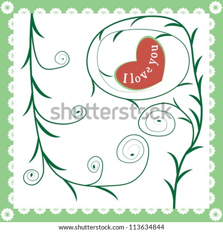 postcard vintage style I love you (vector)