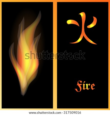 Poster Fire Japanese Character Fire Vector Stock Vector Royalty