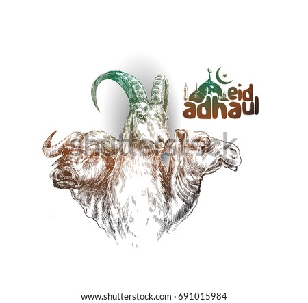"Poster for the Sacrifice Feast ""eid-al-adha"". Hand drawn vector illustration."