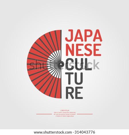 poster japanese culture symbol japan elements stock vector 314043776 shutterstock. Black Bedroom Furniture Sets. Home Design Ideas