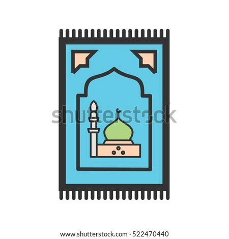 Prayer Rug Stock Images Royalty Free Images Amp Vectors