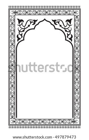 Islamic Prayer Stock Images Royalty Free Images Amp Vectors