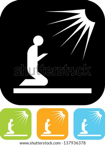 Praying man vector isolated - stock vector