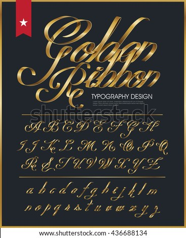 premium golden ribbon font design with luxury pattern - stock vector
