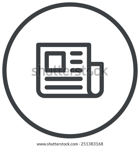 Press Release, newspaper illustration, modern vector icon - stock vector