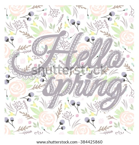 Printable spring wall art with floral pattern and typography. Vector templates for posters, flyers, journal cards, scrapbook.