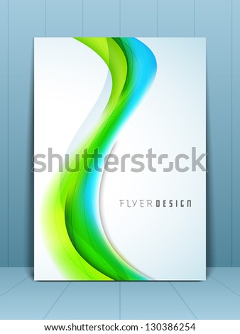 Professional business flyer template or corporate banner wave pattern for publishing, print and presentation. - stock vector