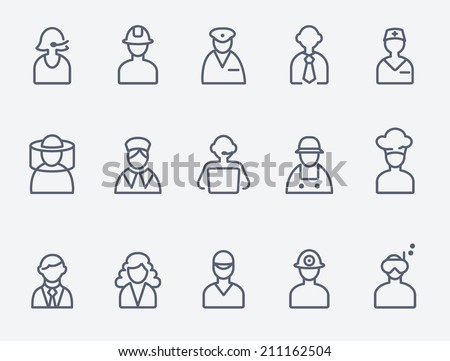 Professionals, people icons - stock vector