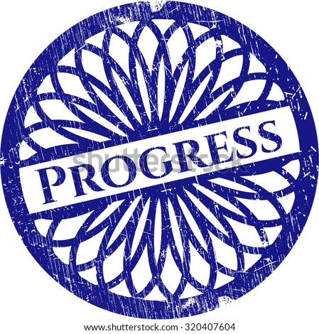 Progress rubber grunge stamp - stock vector