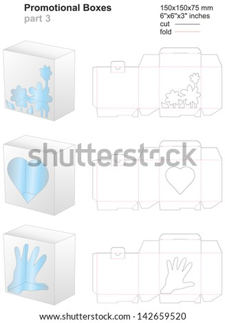 promotional boxes part 3 - stock vector