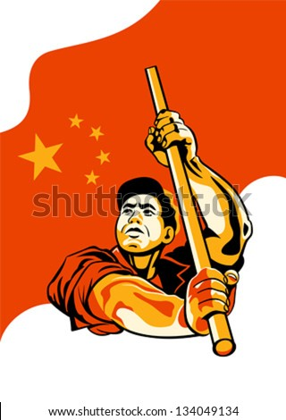 Propaganda poster with worker holding China flag - stock vector