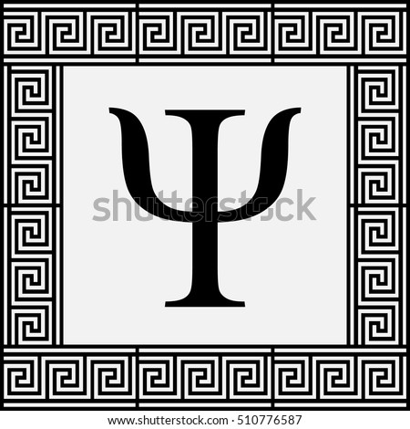 psi greek letter psi symbol stock images royalty free images amp vectors 24165