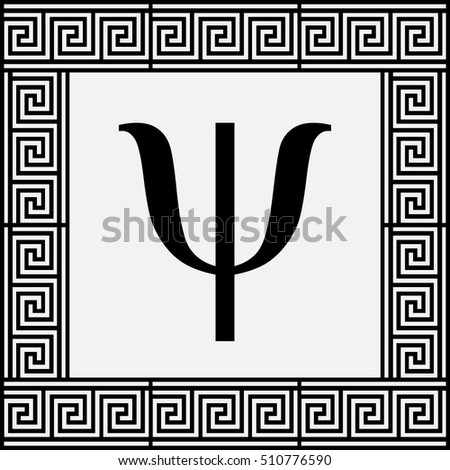Psi Greek Letter Psi Symbol Vector Stock Vector 2018 510776590