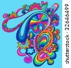 Psychedelic Abstract Groovy Vector Illustration - stock vector